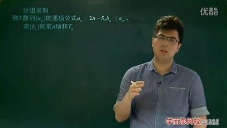高中数学必修5-等差等比数列求和方法技巧_高中数学