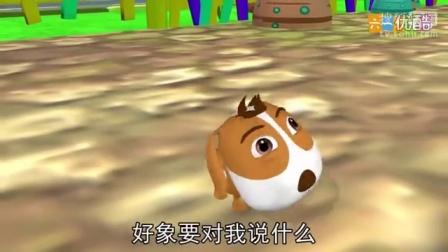 【嘟拉3D儿歌】小狗豆豆