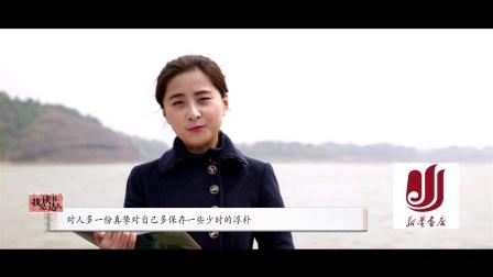 读书达人-刘婉萃:为你读诗