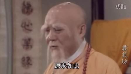 搞笑新白娘子 许士林揭穿法海 医托骗局_2