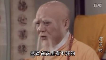 搞笑新白娘子 许士林揭穿法海 医托骗局_3