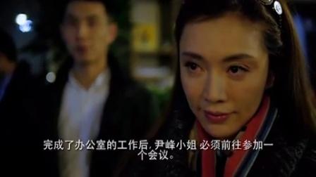龙武道和保镖——你的安全,我来买单《咖啡之翼》尹峰篇