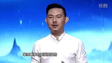 赢在中国2016 :梦想与现实的距离 龚宇首曝儿时理想