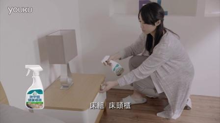 无醛屋除甲醛健康喷蜡使用方法
