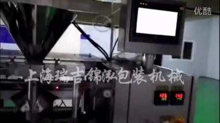 葡萄干自动称重包装,坚果炒货干果全自动包装机,上海瑞吉锦泓包装机械有限公司专业提供