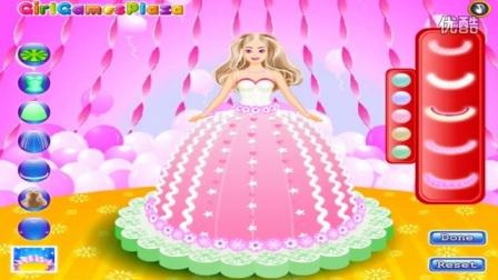 芭比公主,芭比娃娃,芭比公主制作蛋糕【菁菁游戏】