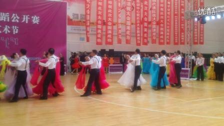 辽宁朝阳国标舞协会赴赤峰参加集体舞大赛视频