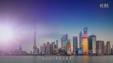 【中国联通】2015沃音乐全国校园歌手争霸赛大事记贰