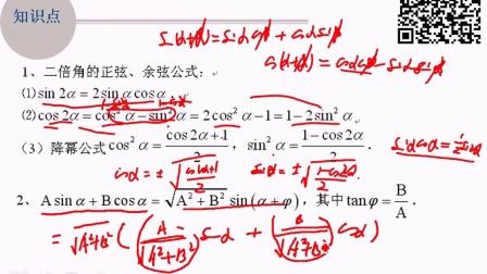2016高考浙江文科数学(文数)-第十一题