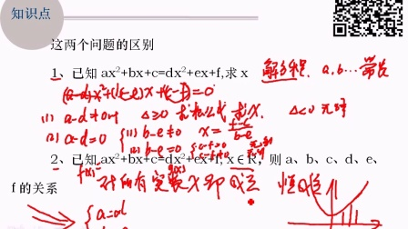 2016高考浙江文科数学(文数)-第十二题