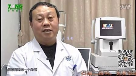 治疗老花眼的眼保健操 老花眼治疗仪有效果吗羚锐晶睛李时珍黄黄金视力眼贴