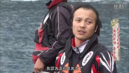纪录片野男人的料理魂-台湾一百种味道粤语国语双语