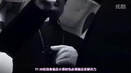 【卧烟社】第28期 碧海蓝天太平洋:浴血莱特 落日神风(下)