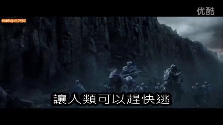 谷阿莫说故事 第二季 6分钟看完2016电影《魔兽》106