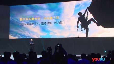 酷似宝马的新品牌 SWM斯威汽车品牌发布会在北京盛大举行