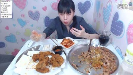 韩国吃播弗朗西斯卡吃炸鸡拌饭咖喱麦片自带分P