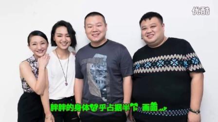 16岳云鹏孙越合影周迅周笔畅 网友侃像wifi
