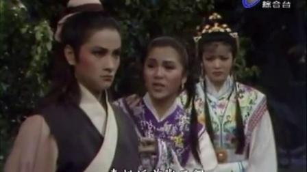 1984年杨丽花歌仔戏 花月正春风-(曹玉英)青蓉选辑