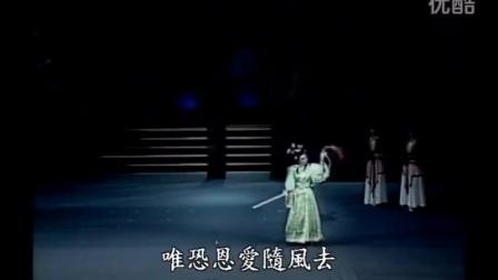 1991年杨丽花舞台歌仔戏 吕布与貂蝉选辑