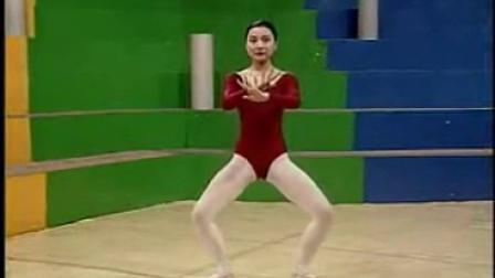 中国民族舞蹈形体训练(三)