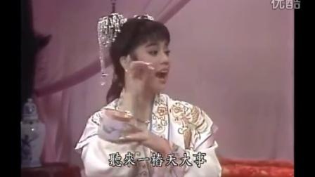 1987年叶青歌仔戏 金缕歌(幼婵)狄莺选辑