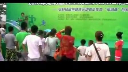 花式篮球教学表演视频