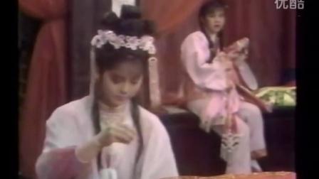 1983年叶青歌仔戏 人面桃花(选辑)