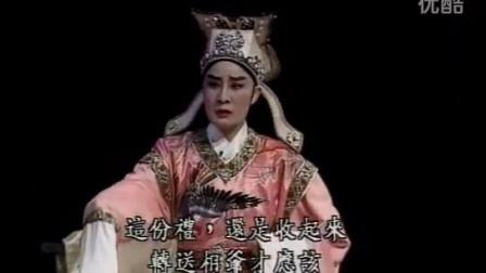 1993年叶青歌仔戏 冉冉红尘(李夫人)连明月选辑