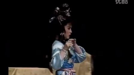1993年叶青歌仔戏 冉冉红尘(选辑)