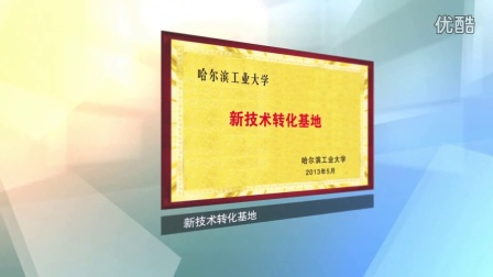 燃油燃气锅炉,燃气蒸汽锅炉 河南神风锅炉有限公司 企业宣传片