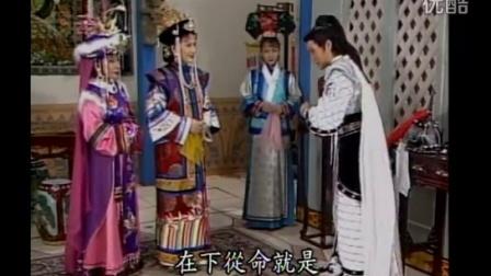 1998年叶青歌仔戏 薛平贵与王宝钏(代瓒)连明月选辑