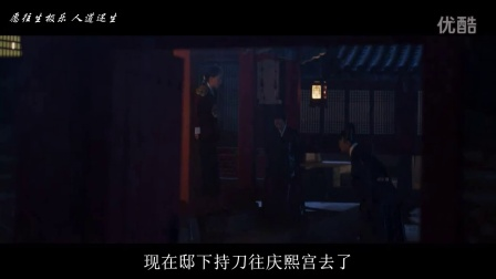 韩国电影《思悼》 经典插曲,气势磅礴的音乐