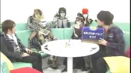圣饥魔Ⅱ - テレビ出演 2005年 2-2 「Save Your Soul」