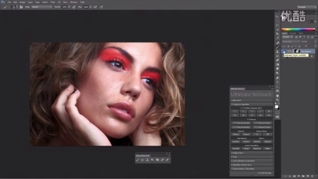 Fast Retouch. IV method- inverted High Pass, Return Volume, Return Pigment - You