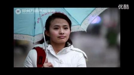 郑州万通汽修学校微电影《城市,有我奋斗的青春》第二集《城·事》_高清