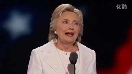 希拉里克林顿接受总统提名演讲