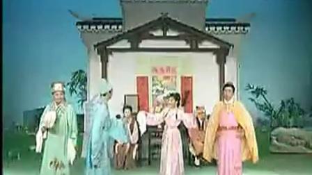 155-安徽黄梅戏 黄梅戏 挑女婿_【戏剧之家-xijuzj.com】