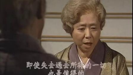 日剧  阿信 国语 296