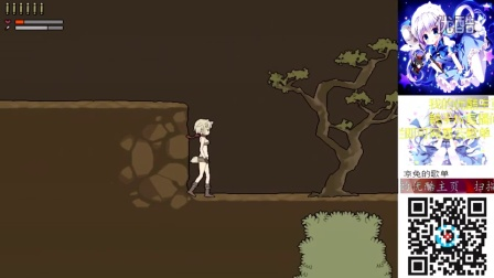 【福利游戏合集】ACT游戏:Flower Fairy 这游戏我要死几次才能过