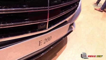 2016 奔驰 E200 - 内外近拍 - 2016年日内瓦车展
