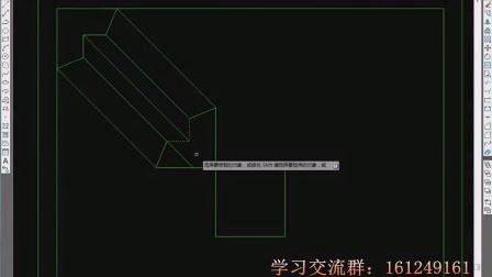 【3D CAD】cad教程 cad制图 cad快捷命令大全 cad图纸 cad制图初学入门 cad家装-地面拼花【四十五】