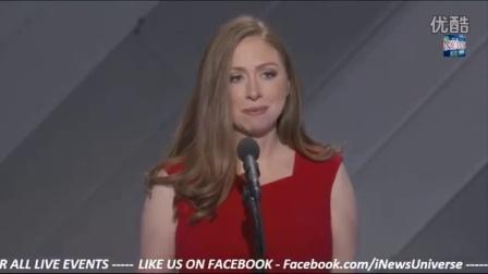 Chelsea Clinton Introduces Hillary Clinton @ The 2016 DNC