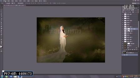 PhotoshopCC 2015课时05.新建文件和在PS中常保存的三种格式