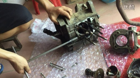 GY6发动机拆解