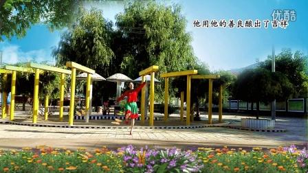 草碧广场舞:挥马鞭