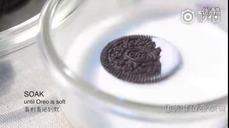 http://www.funtv.link 【奧利奧冰盒蛋糕】只要一些奧利奧饼干,一些鲜奶油,一点糖,还有一杯牛奶就可以完成。更棒的是,整个过程
