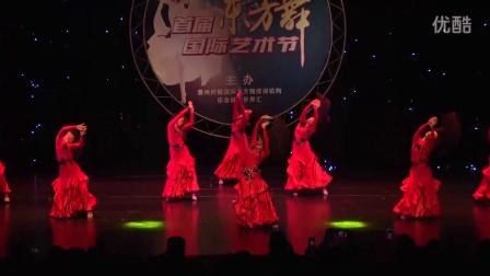 惠州首届东方舞国际艺术节梁德礼,伊拉克甩发舞