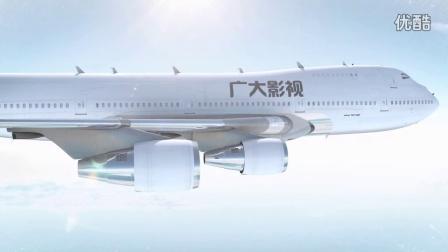 三维航空飞机