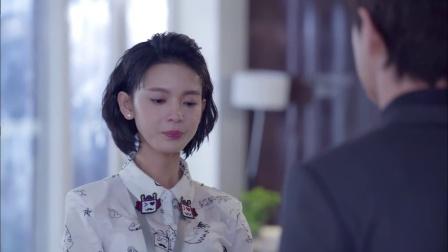 《致青春》刘奕君-周渠cut07