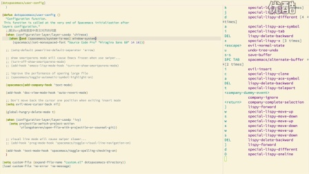 Learn Emacs in 21 Days: day 17